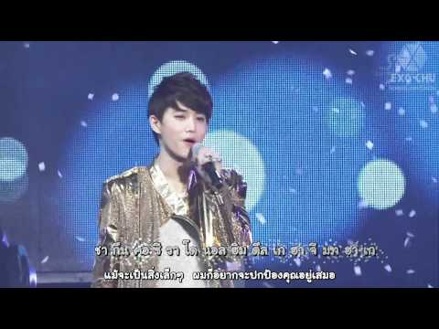 {Thaisub+Karaoke}EXO-K Angel Korean Ver. [EXOCHU]