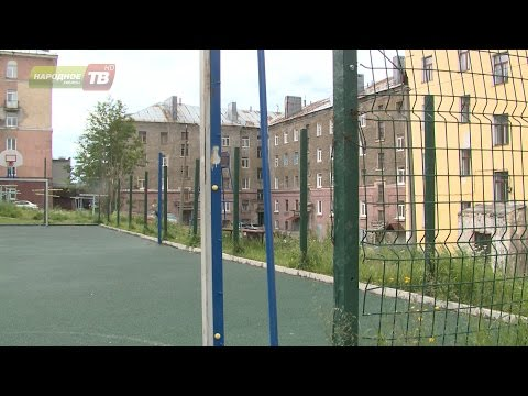 В Кировский городской суд передано уголовное дело о происшествии на спортивной площадке возле дома № 21 А на проспекте Ленина.