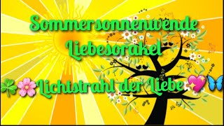 Sommersonnenwende Liebesorakel/Midsommer🌸Lichtstrahl der Liebe💐🦋 Transformationswelle 21 Juni 19