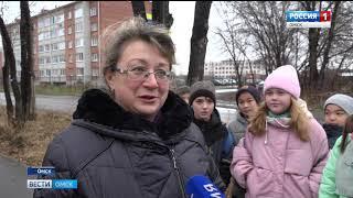 Активисты Общероссийского народного фронта проинспектировали маршруты к омским школам