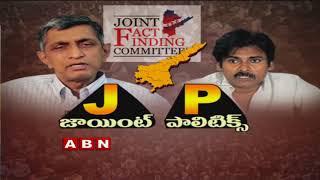 Discussion with Jayaprakash Narayan about JFC..