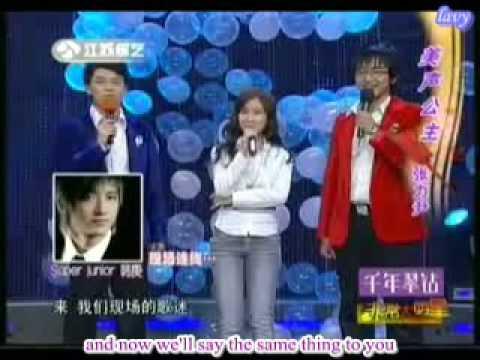 (eng) Li Yin's phonecall with Hankyung & Shiwon