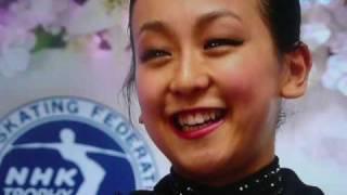 浅田真央 Mao Asada 2008-09 NHK杯GPJfs with interview