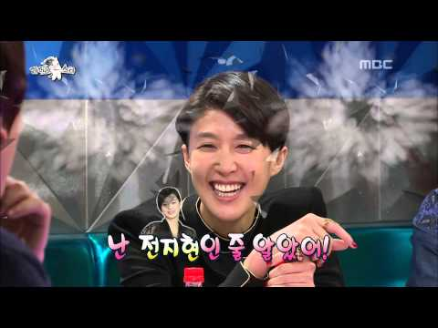The Radio Star, Button Eyes Specials #06, 단추 구멍 특집 20140226