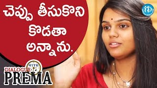 Dialogue With Prema: Pranavi tells about most bitterest mo..