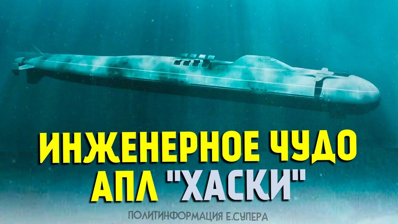 АПЛ «Красноярск» спущена на воду. Что следом?