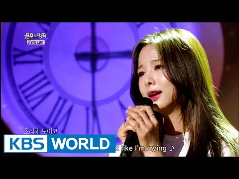 Solji - As We Live | 솔지 - 살다가 [Immortal Songs 2/2016.09.03]