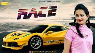 Race – Vinod Morkheriya – Mahi chouhan