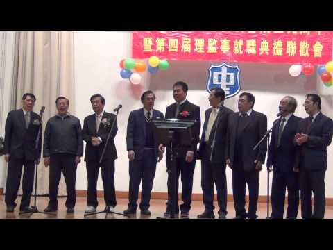 男聲小組唱《紅河谷》演唱:張錦孔,何元丁,朱國英,溫展慶,鄧榮利,簡潤鴻,周材榮,郭福松。