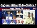 Why CS Oppose AP CM Chandrababu Naidu Meetings with Officers?   The Debate   AP24x7