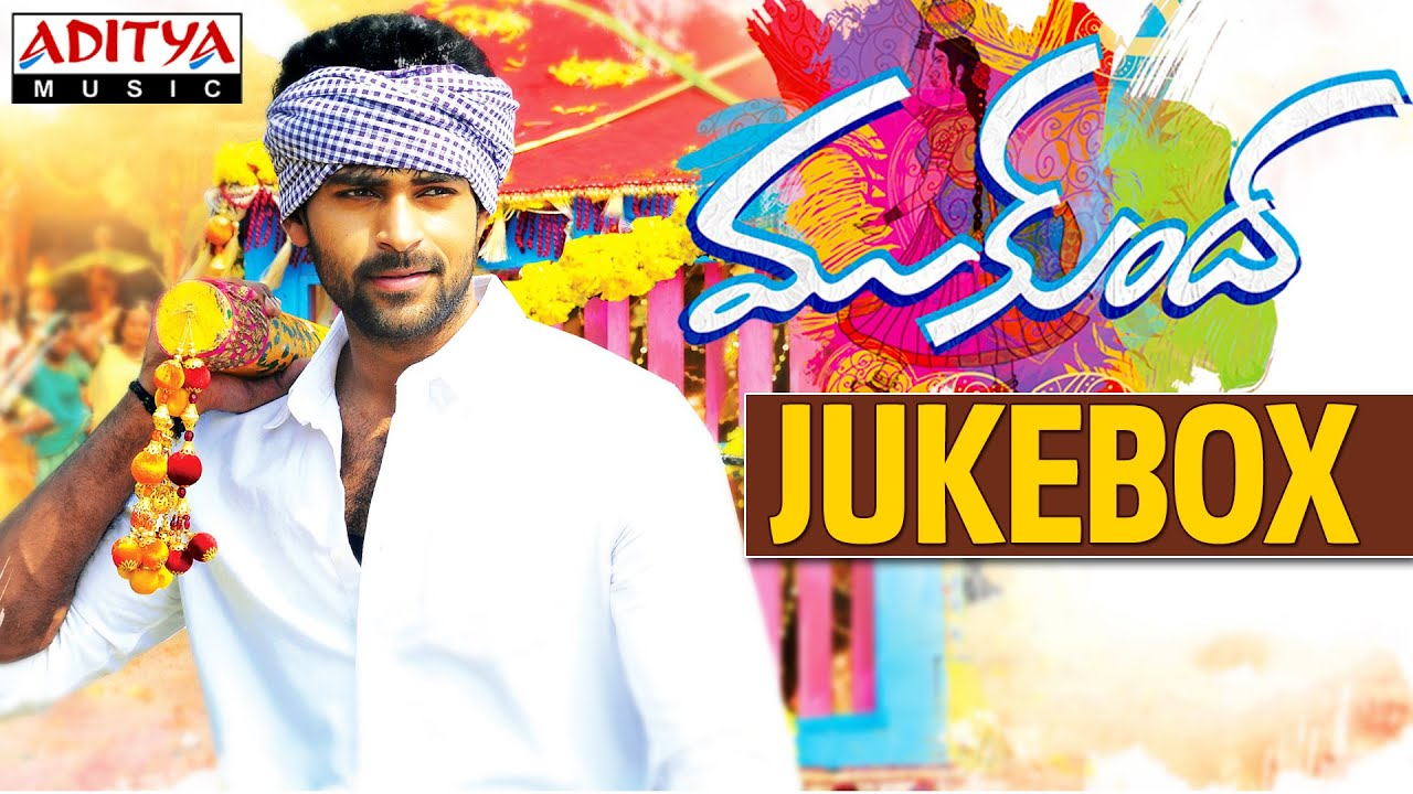 Mukunda (ముకుంద) || Telugu Movie Full Songs Jukebox || Varun Tej, Pooja Hegde