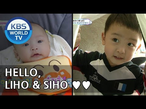 WELCOME, SIHO X LIHO !! [The Return of Superman/2018.05.13]