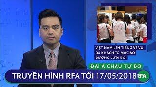 Tin tức thời sự : Bộ Ngoại giao Việt Nam lên tiếng về vụ du khách Trung Quốc mặc áo đường lưỡi bò
