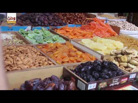 رمضان في غزة.. من يشتري ما يتوفر من سلع؟