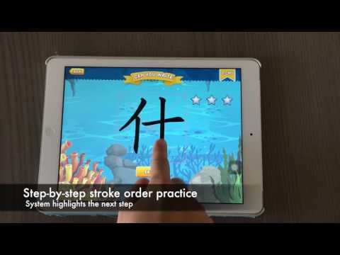 Better Immersion App-Interactive Writing Practice
