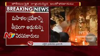 Sabarimala Temple Opened, 144 Section Imposed in Four Places | NTV