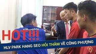 HLV Park Hang Seo gặp riêng Xuân Trường & hỏi thăm về Công Phượng | HAGL Media