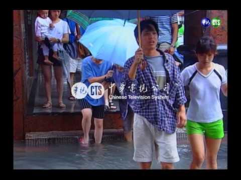 【歷史上的今天】2001.09.17_納莉來襲北市嚴重淹水 降雨量創七十年記錄