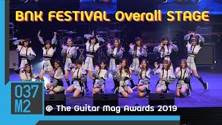 190305 BNK48 Sembatsu • BNK Festival Overall Stage @ The Guitar Mag Awards 2019 [Fancam 4k 60p]