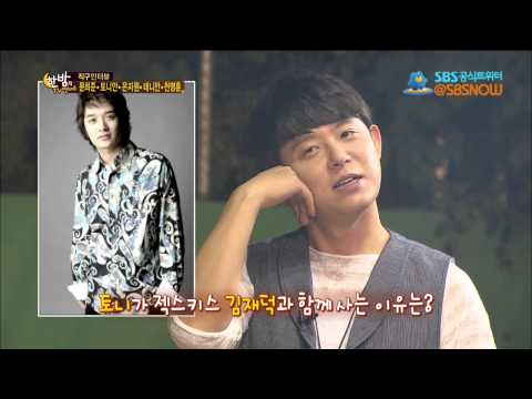 SBS [한밤의TV연예] - 핫젝갓알지의 폭로전, 직구 인터뷰!!