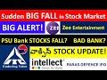 Stock Market FALL?, ITC STOCK, ZEE Entertainment Stock, BIOCON stock, BAD BANK - PSU BANKS STOCKS