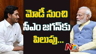Why did PM Modi give appointment to Jagan after 3 months?..
