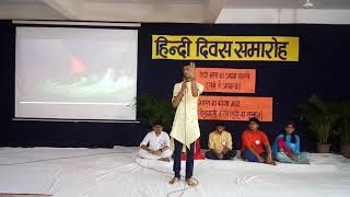 A Beautiful Poem On Hindi Diwas By Student Of B K Birla Public School Kalyan