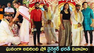 Jabardasth fame, Adirindi show director Bharat wedding mom..