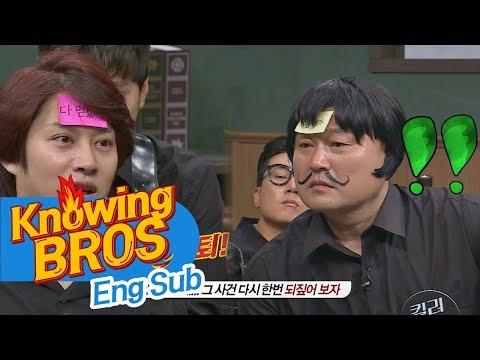 [폭탄선언] 김희철(Kim Hee Chul)