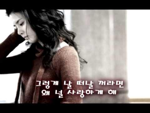 박은신 슬픈사랑