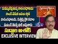 Suddala Ashok Teja About #SarangaDariya Song Story | Love Story | Sai Pallavi | Top Telugu TV