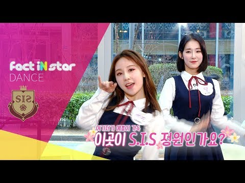 [ENG SUB] S.I.S Cover BTS ITZY TXT (G)I-DLE G.Friend Oh My Girl