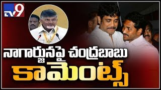 Actor Nagarjuna meeting 'criminal' Jagan will send wrong s..
