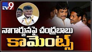 Actor Nagarjuna meeting 'criminal' Jagan will send wrong s..