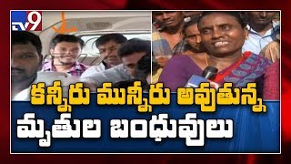Suryapet car extraction live exclusive visuals..