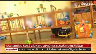 Sabiedrību šokē zīdaiņu aprūpes namā notiekošais