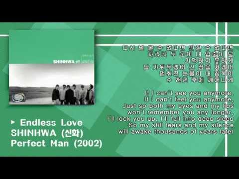 SHINHWA (신화) - Endless Love