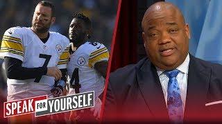 Jason Whitlock: Antonio Brown - Big Ben divorce is nasty and complicated | NFL | SPEAK FOR YOURSELF