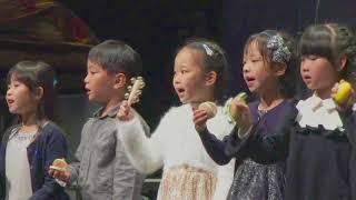 KIDS MUSIC GROUP