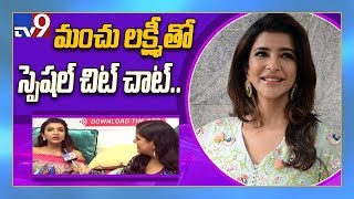 Manchu Lakshmi in special chit chat..