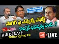 LIVE: Debate On MLC Election Results Impact On Nagarjuna Sagar Bypoll | TRS, BJP, Congress | YOYO TV
