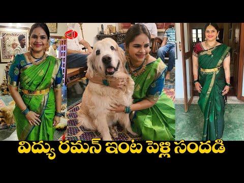 Actress Vidyullekha Raman cute moments after wedding