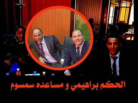 Le scandale de l'arbitre Brahimi et l'arbitre Semsoum
