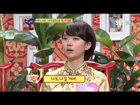 이주노 아내 박미리 자살충동 눈물고백