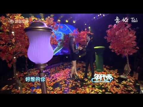 121123 f(x) Victoria & SJ-M Zhou Mi 'You are a song in my heart' Generation Show Duet