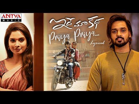 Lyrical song 'Priya Priya' from Idhe Maa Katha ft. Sumanth Ashwin, Tanya