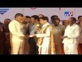 AP CM @ the opening ceremony of Sanjeevani Hospital, Kuchipudi village- Live