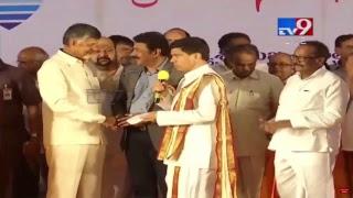 AP CM @ the opening ceremony of Sanjeevani Hospital, Kuchi..