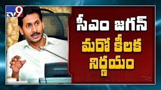 CM Jagan takes one more sensational decision on bar and re..