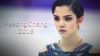 PyeongChang 2018. Pure Emotions.